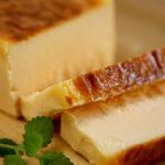 terrine-fromage-01
